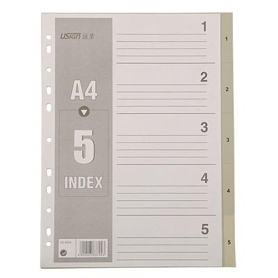 远生 灰色PP分类索引 (灰) 5级  US-005A