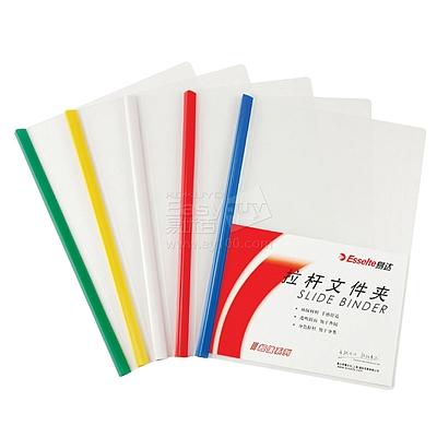 易达 抽杆文件夹 (混色) A4 5个/包  74001