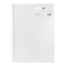 国誉 易匠 薄型抽杆文件夹 (透明) A4 10个/包  YJ-Q310