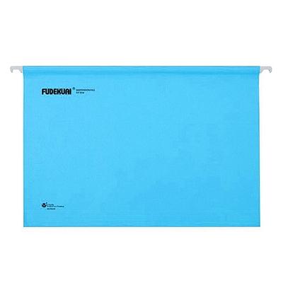 富得快 吊挂文件夹 (蓝) A4 25个/盒  98440