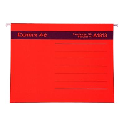 齐心 FC吊挂式文件夹 (红)  A1813