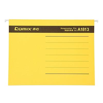 齐心 FC吊挂式文件夹 (黄)  A1813