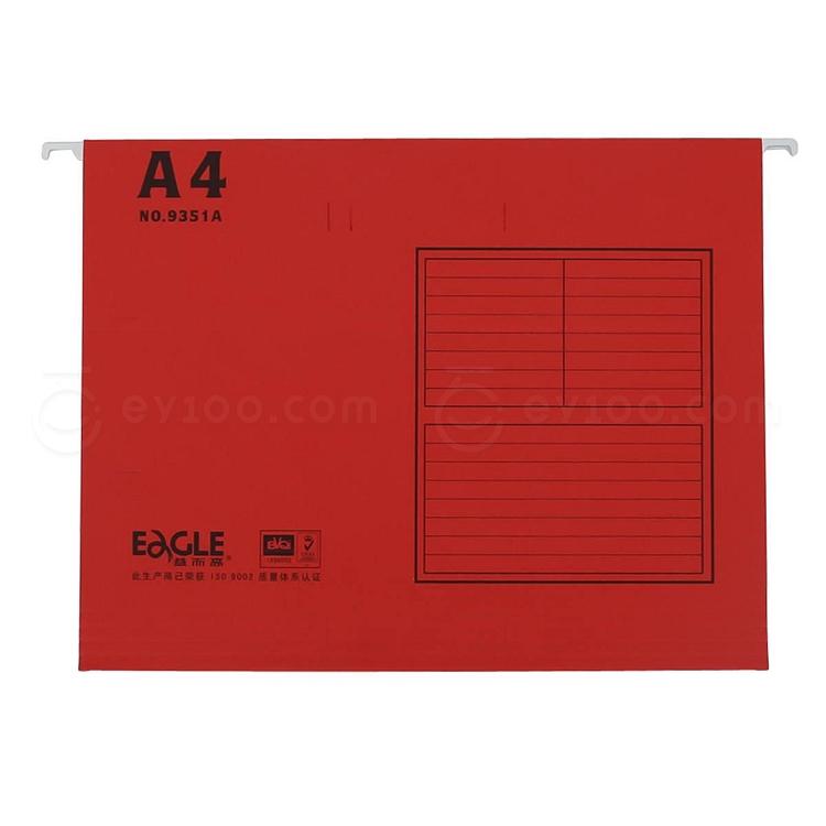 益而高 快劳文件夹 (红) A4 40个/包  9351A