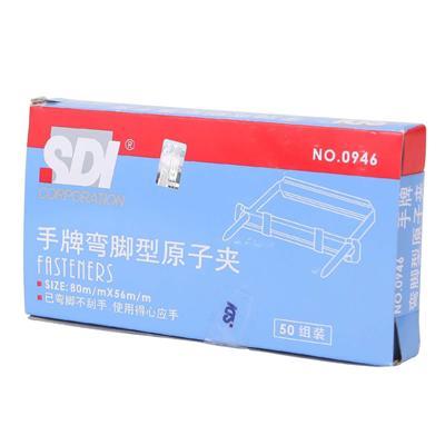 手牌 铁弯脚型装订夹 (银) 50套/盒  0946