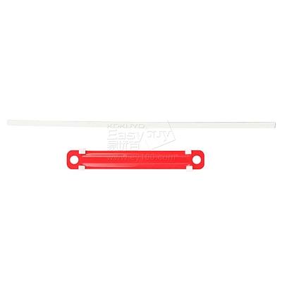 吉丽 塑胶装订夹 (混色) 50付/盒  G2227