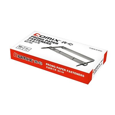齐心 耐用金属装订夹 (银色) 50付/盒  B3749