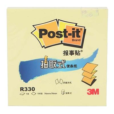 3M 抽取式报事贴 便条纸 (黄) 76*76mm  R330P
