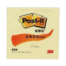 3M 报事贴 便条纸 (黄) 76*76mm  654