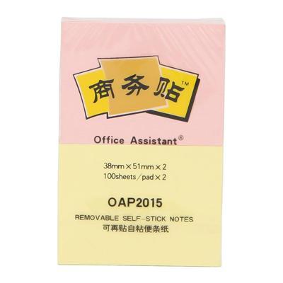 商务贴 便条纸 (混色) 38*50mm 2本/包  OAP2015