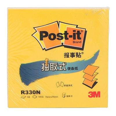 3M 荧光色抽取式报事贴 便条纸 (荧光黄) 76*76mm  R330N