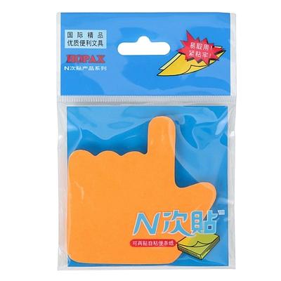 N次贴 轧型便条纸 (橙) 76*76mm  35001