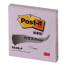 3M 合宜系列报事贴 便条纸 (紫)  654B-P