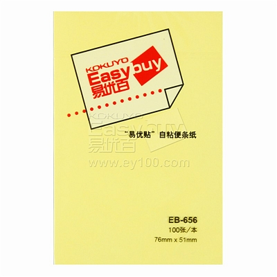 易优百 易优贴自粘便条纸 (黄) 50*76mm 100页/本  EB-656