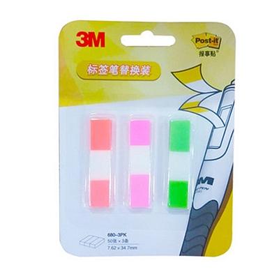3M 报事贴指示标签中性笔标签补充装 (3色) 8*35mm/条*2条  680-3PK