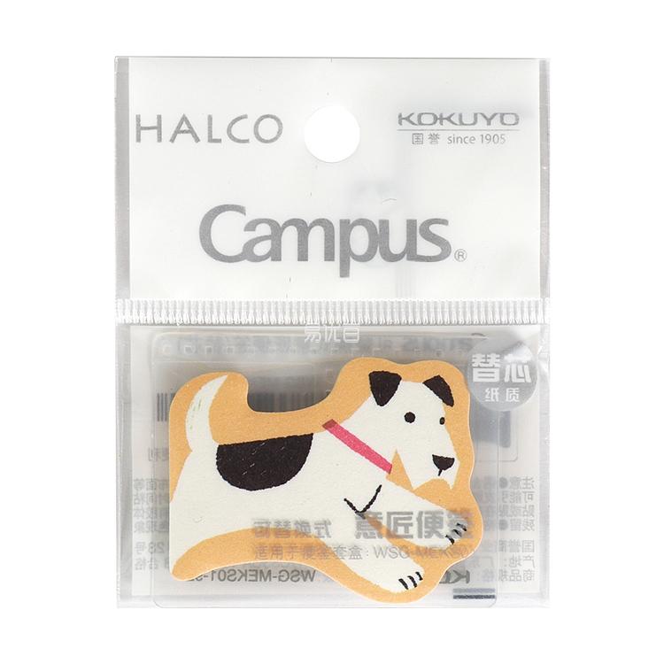 國譽 Campus可替換式意匠便簽(替芯) (狗) 45*35mm*20張/條  WSG-MEKS01-92