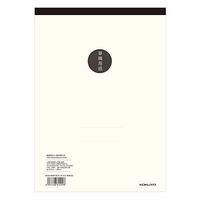国誉 草稿本 (白) B5/80页  WCN-NWP1810