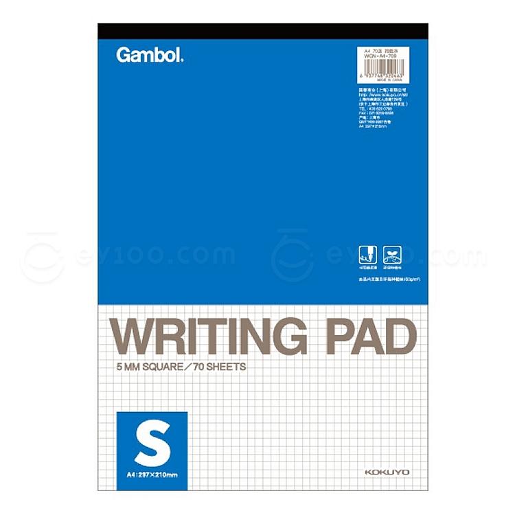 渡边 5mm方格拍纸本 A4/70页  WCN-A4-709