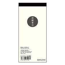 國譽 草稿本(提醒事項) (白) 150*70mm/40頁  WCN-NWP5411