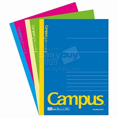 国誉 Campus无线装订笔记本(新炫彩系列) (混色) A5/40页  WCN-NA548N