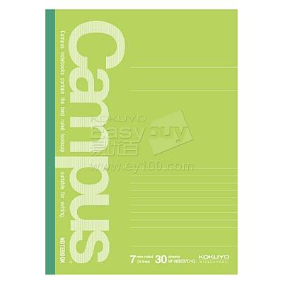 国誉 Campus无线装订笔记本 (绿) A5/30页  W-NA537C-G