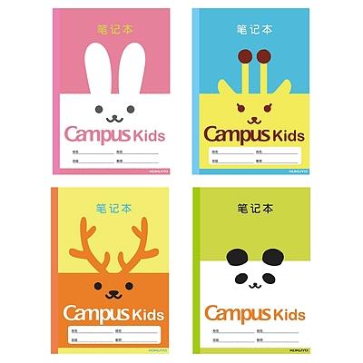 国誉 Campus kids无线装订笔记本 (混色) A5/30页  WSG-NBKA53-1