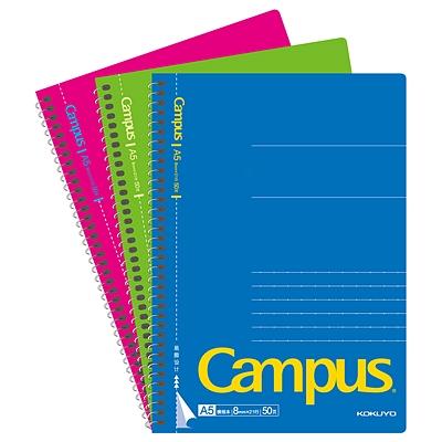 国誉 Campus螺旋装订笔记本(新炫彩系列) (混色) A5/50页  WCN-SA558N