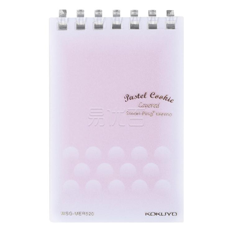 国誉 淡彩曲奇紧凑型超薄mini活页本 (粉色) A7变形/20页 5mm方格  WSG-MEYR520P