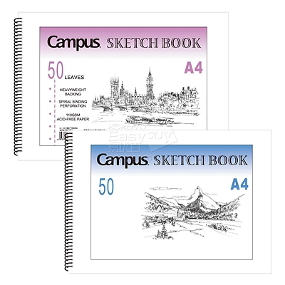 国誉 PP面螺旋图画本 (混色) A4/50页  WCN-PS2051