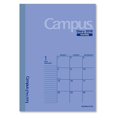 国誉 Campus2018年手帐 (蓝) A5/32页  NI-CMB-A5-18