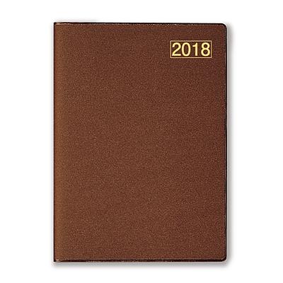 国誉 2018年皮面日式手帐 (棕) A5/64页  NI-9-18