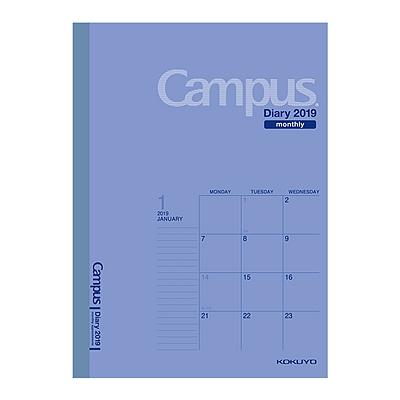 国誉 2019年Campus手帐日程本(月计划) (蓝) B5/32页  NI-CMB-B5-19
