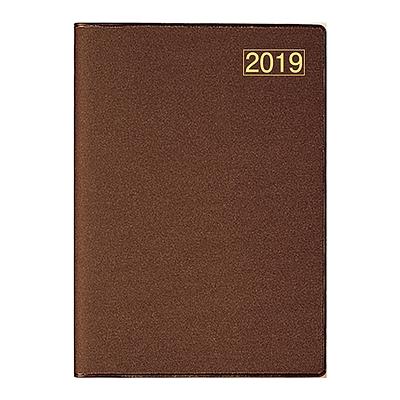 国誉 2019年皮面日式手帐(周计划) (棕) A5/64页  NI-9-19