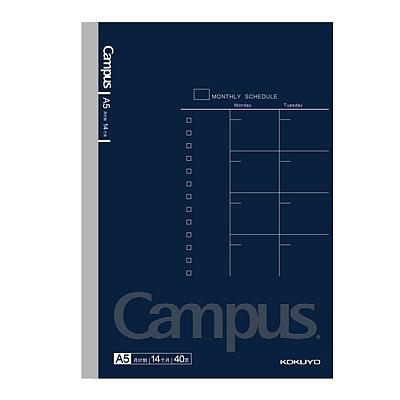Campus自填式日程本