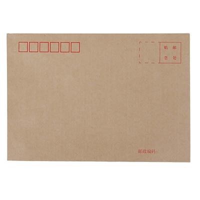 北京 牛皮纸信封 3# 20个/包  中式80G