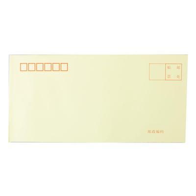得力 中式彩色信封 (黄) 5# 20枚/捆  No.3424