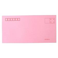 得力 中式彩色信封 (混色) 5# 20枚/捆  No.3424