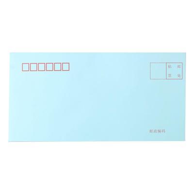 得力 中式彩色信封 (蓝) 5# 20枚/捆  No.3424
