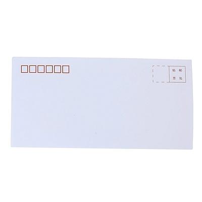 北京 白信封 5# 20枚/捆  西式80G