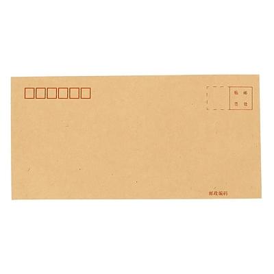 北京 牛皮纸信封 5# 20枚/捆  中式80G
