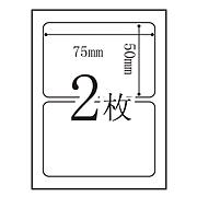 卓联 手写标签 (空白) 75*50mm  ZL-01