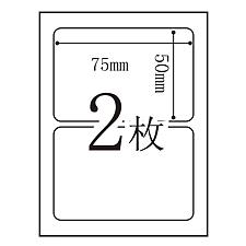 卓联 手写标签 (空白) 75*50mm 12张/包  ZL-01