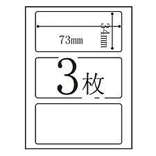 卓联 手写标签 (空白) 73*34mm 12张/包  ZL-02