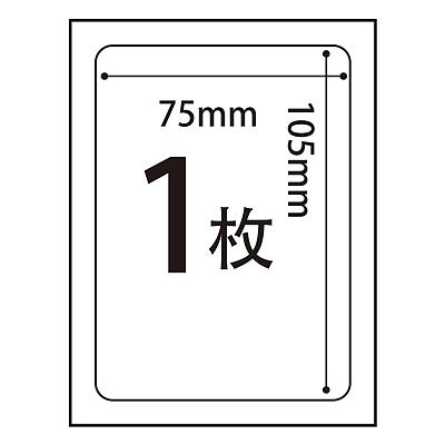 卓联 手写标签 (空白) 75*105mm 12张/包  ZL-40