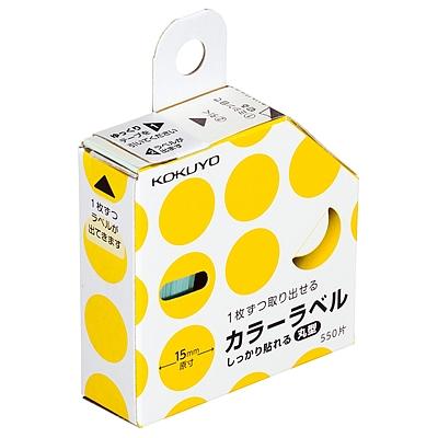 国誉 易抽取圆点标签 (黄) 直径15mm 550枚/盒  TA-R70-42LY