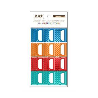 裕睿宝 索引标签 (彩色) 12枚/页 10页/包  CST001-10