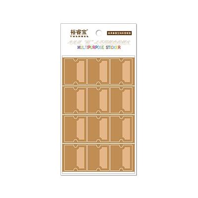 裕睿宝 索引标签 (牛皮纸色) 12枚/页 10页/包  CST005-10