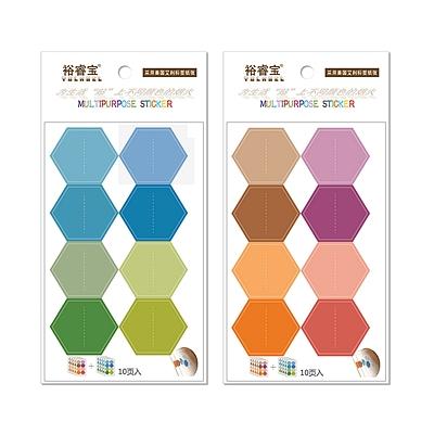 裕睿宝 六角型索引标签 (渐变色) 8枚/页 10页/包  CST006-10