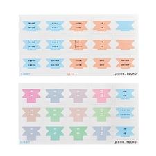国誉 自我手帐标签贴 (混色) 15枚/张*2张  NI-JG1