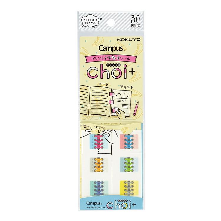 国誉 Campus choi+贴纸多彩鞋带款 (6色) 6枚/张*5张  TA-NS11-3