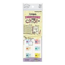 国誉 Campus choi+贴纸安全别针款 (6色) 6枚/张*5张  TA-NS11-4